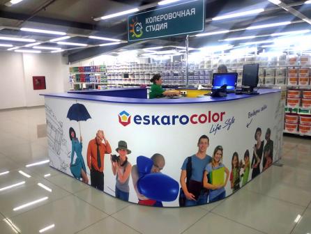 Цветовая палитра Eskarocolor